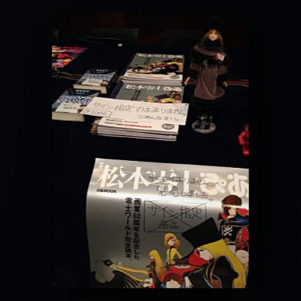 『零士FUTURE2013』にご来場ありがとうございました!