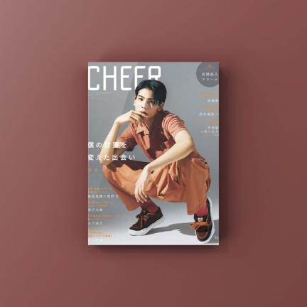 「CHEER Vol.10 ラウール『ハニーレモンソーダ』」発売!